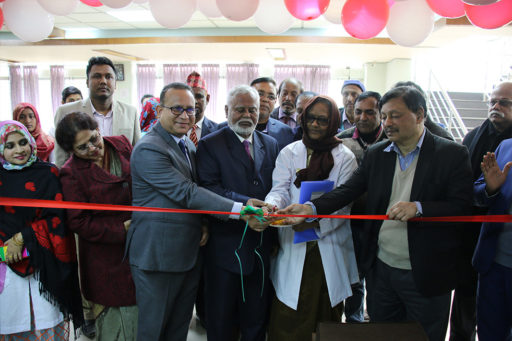 The inauguration of Mujib-borsha 21