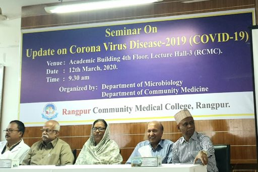 The Seminar on corona virus outbreak at Lecture Hall in RCMC Academic Building (1)