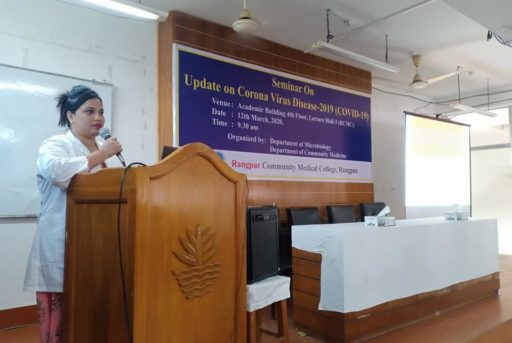Assistant Professor Dr. Shah Tanzina Supta, Department of Community Medicine, RCMC&H represented the prevention procedure and the details of the Seminar on coronavirus outbreak at Lecture Hall in RCMC Academic Building.