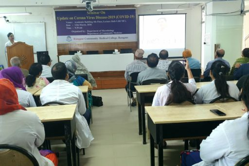 Assistant Professor Dr. Tanzina Afrose, Department of Community Medicine represented the prevention procedure and the details of the Seminar on corona virus outbreak at Lecture Hall in Academic Building of RCMC&H