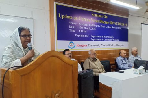 The principal of RCMC, Prof. Dr. Afruza Bulbul Akhtar started the Seminar on coronavirus outbreak at Lecture Hall in RCMC Academic Building