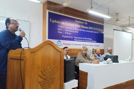 The Associate Professor of Forensic Medicine Department, Dr. Syed Mamunur Rahman spoke at the Seminar on coronavirus outbreak at Lecture Hall in RCMC Academic Building
